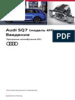 Pps 651 Audi Sq7 Model 4m Vvedenie Rus