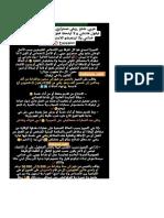 Info Droit 5