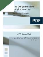 Web Site Design Principles