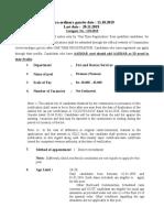 Psc fire force kerala notification