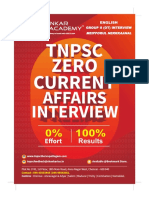 shankar interview