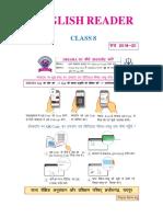 English Reader -class 8