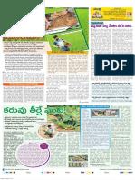 Andhra Pradesh 10-09-2019 Page 9