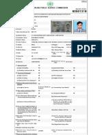 3540180671021.pdf