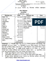 Accounting 2nd Paper Question 2016 Dhaka Board