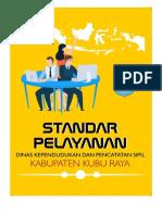 STANDAR PELAYANAN - 2019.docx