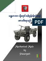 Mechanical Mule