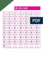 IGKO_SetA_Class5.pdf