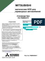 [Haritonov_S.A.,_Volchaninov_P.V.]_Mitsubishi._Avt(z-lib.org).pdf