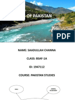 Resources of Pakistan