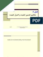 Presentation1-010988 [Compatibility Mode]