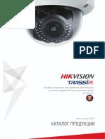 Hikvision Catalog