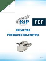 KIPFold 2000 User Ver 1 1rus