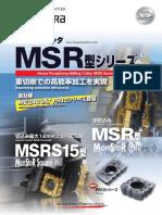 CP212-3-MSR