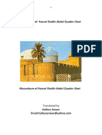 Biography  of Sheikh Abdul Quader Jilani