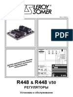 Leroy Somer Avr r448 Manual