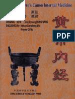 The Yellow Emperor's Canon of Internal Medicine - Bing Wang