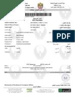 2144917176876.pdf