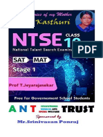 NTSE Front Page