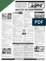 1January2014.pdf
