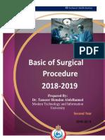 مبادئ العمليات الجراحيه