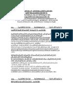 [BSP_[A-04]-Annexures-vaidyanAtha-Part-02.docx