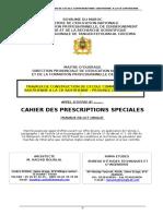 Cps Ecole Sahtrienne VP 09 07 2019