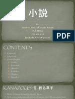Japanese Novels in the Edo Period