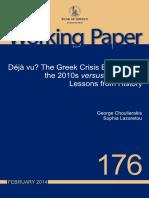 BoG_greek_crisis_Paper2014176.pdf
