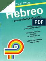 LibroHebreoHispanoparlantes
