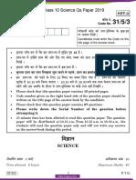 CBSE-Class-10-Qs-Paper-Science-2019-Set-1.pdf