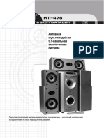 F&D(Sven) HT-475_manual.pdf