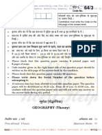 GEOGRAPHYQuestionPaper2012.pdf