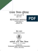 Revenue Manual Esic