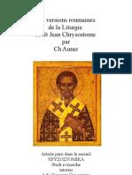 Histoire Version Roumaine Liturgie Chrysostome