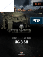 World of Paper Tanks 998 - IS-3BN Soviet Walking Tank.pdf