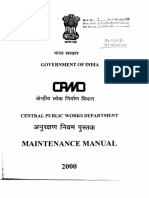 CPWD Maintainence Manual