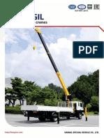 Hangil Crane Brochure(v1901)