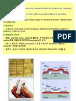 lithography.pdf