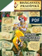 Bhagawati pradipika
