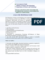 DST call for papers