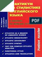 43539.pdf