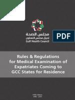 Gamca gcc medical test