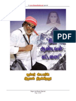 Super Star Rajnikanth - Ithu Andavan Kattalai