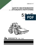 Dressta 534e Operator Manual