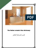 The Italian Ceramic Tiles Dictionary