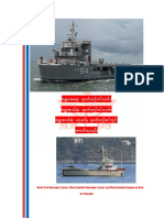 World First Helicopter Carrier,World Smallest Helicopter Carrier and World Smallest Helipad on Boat