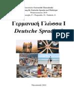 Skript_WS_2019.pdf