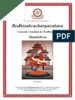 Shantideva-Bodhisatvacharyavatara