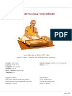 Drikpanchang Hindu Calendar
